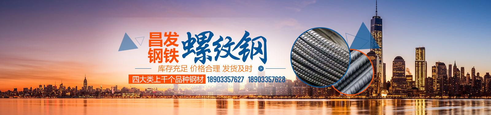 秦皇岛市鑫星经贸有限公司